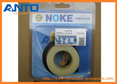 China Track Adjuster Hydraulic Ram Seals Kit Fit For Sany SY135-8 Excavator , ISO9001 Approved factory